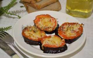 Запеченные баклажаны с сыром и помидорами – рецепт пошаговый с фото