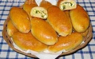Пирожки в духовке с яичной начинкой – рецепт пошаговый с фото