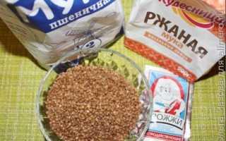 Хлеб из нескольких видов муки – рецепт пошаговый с фото