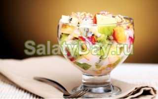 Салат Изюминка с йогуртом – рецепт пошаговый с фото