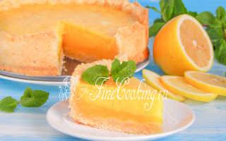 Классический лимонный пирог – рецепт пошаговый с фото