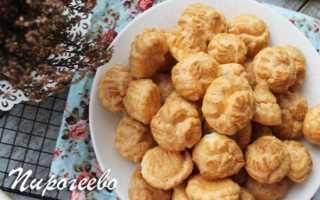 Профитроли с масляным кремом – рецепт пошаговый с фото