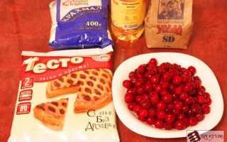 Хрустящие вишневые слойки к чаю – рецепт пошаговый с фото