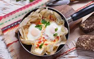 Яичница в лаваше – рецепт пошаговый с фото