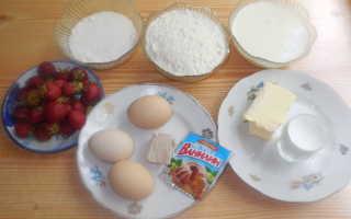 Дрожжевые пирожки с клубникой в духовке – рецепт пошаговый с фото