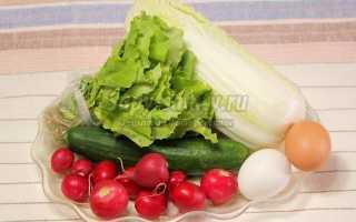 Салат из редиса с огурцами и пекинской капустой – рецепт пошаговый с фото