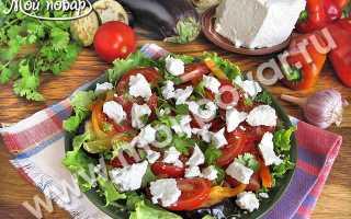 Салат из баклажанов с брынзой – рецепт пошаговый с фото