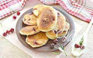 Оладьи на кефире со свежей вишней – рецепт пошаговый с фото