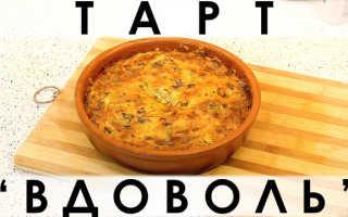 Пирог с беконом, сыром и солеными огурцами – рецепт пошаговый с фото