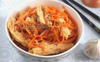 Фучжу по-корейски – рецепт пошаговый с фото