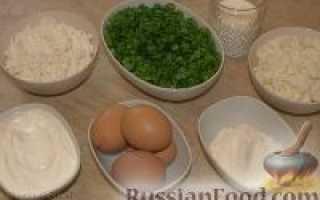 Луковая запеканка с сыром – рецепт пошаговый с фото
