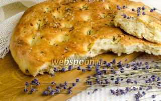 Картофельная фокачча с жареным луком – рецепт пошаговый с фото
