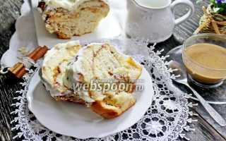 Пирог Гармошка в духовке – рецепт пошаговый с фото