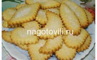 Песочное печенье на скорую руку – рецепт пошаговый с фото
