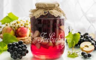 Компот из зелёного винограда с яблоками – рецепт пошаговый с фото