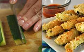 Кабачковые соломки в духовке – рецепт пошаговый с фото