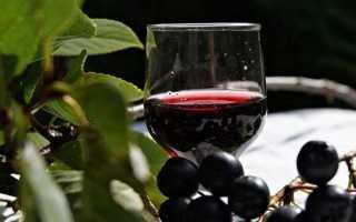 Компот из винограда и черноплодной рябины – рецепт пошаговый с фото