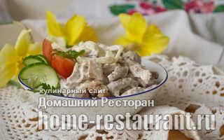 Салат из помидоров на праздник – рецепт пошаговый с фото