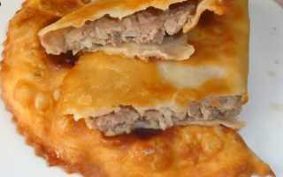 Чебуреки Пузырчатые – рецепт пошаговый с фото