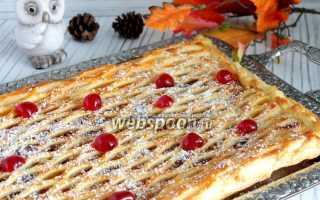 Пирог с тыквой из слоеного теста – рецепт пошаговый с фото