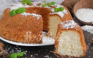 Кекс с кокосовой стружкой в духовке – рецепт пошаговый с фото