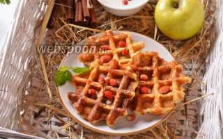 Мягкие вафли с тертым яблоком – рецепт пошаговый с фото