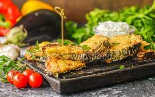Хрустящий баклажан в духовке – рецепт пошаговый с фото