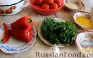 Острые помидоры с болгарским перцем по-корейски – рецепт пошаговый с фото