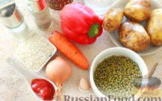 Суп с машем и овощами – рецепт пошаговый с фото