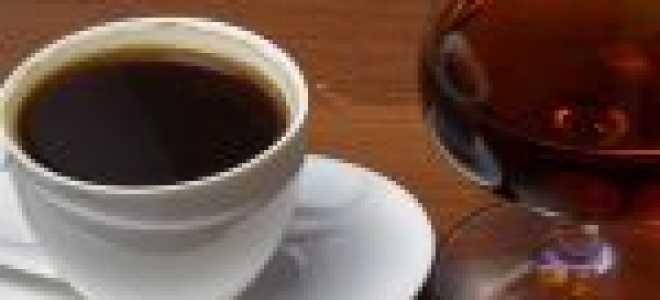Кофе черный с лимоном и коньяком – рецепт пошаговый с фото