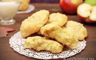 Бисквитное печенье с яблоками – рецепт пошаговый с фото