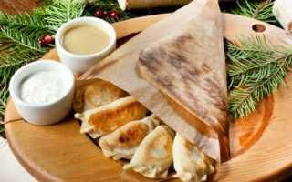 Чебуреки Посикунчики – рецепт пошаговый с фото