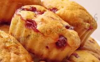 Кексы с ягодами – рецепт пошаговый с фото