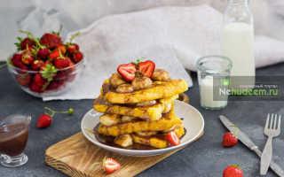 Французские гренки с сахаром – рецепт пошаговый с фото