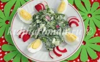 Салат с крапивой и редиской – рецепт пошаговый с фото