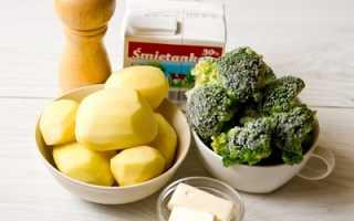 Мясное пюре с брокколи и картофелем – рецепт пошаговый с фото