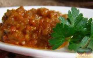 Овощная икра с баклажанами и яблоком – рецепт пошаговый с фото