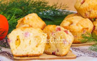 Кексы с сыром в формочках – рецепт пошаговый с фото