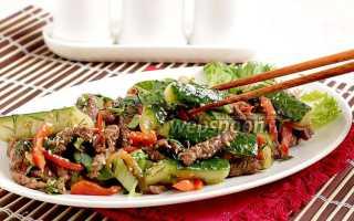 Корейская закуска из говядины и огурцов – рецепт пошаговый с фото