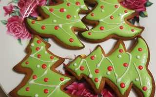 Пряники рождественские – рецепт пошаговый с фото