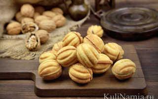 Печенье Орешки с ванильным кремом – рецепт пошаговый с фото
