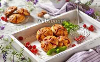 Пирожки с красной смородиной в духовке – рецепт пошаговый с фото