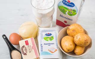Осетинские пироги с картошкой и сыром – рецепт пошаговый с фото