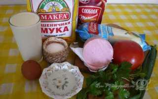 Пицца с вареной колбасой и помидорами – рецепт пошаговый с фото