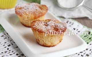 Нежные кексы с яблоками в формочках – рецепт пошаговый с фото