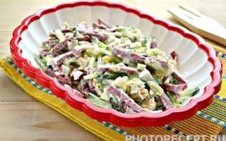 Салат из копчёного сыра, петрушки и чеснока – рецепт пошаговый с фото