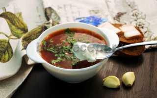 Постный борщ с красной фасолью – рецепт пошаговый с фото