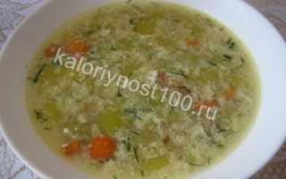 Суп с яйцом и кабачками – рецепт пошаговый с фото