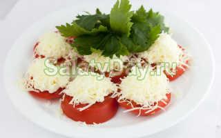 Фаршированные помидоры с сыром филадельфия – рецепт пошаговый с фото