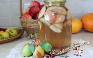 Компот из яблока и груши с лимоном – рецепт пошаговый с фото